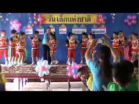 โอ เอ็น เต้นวันเด็ก อ 3 (' 55)