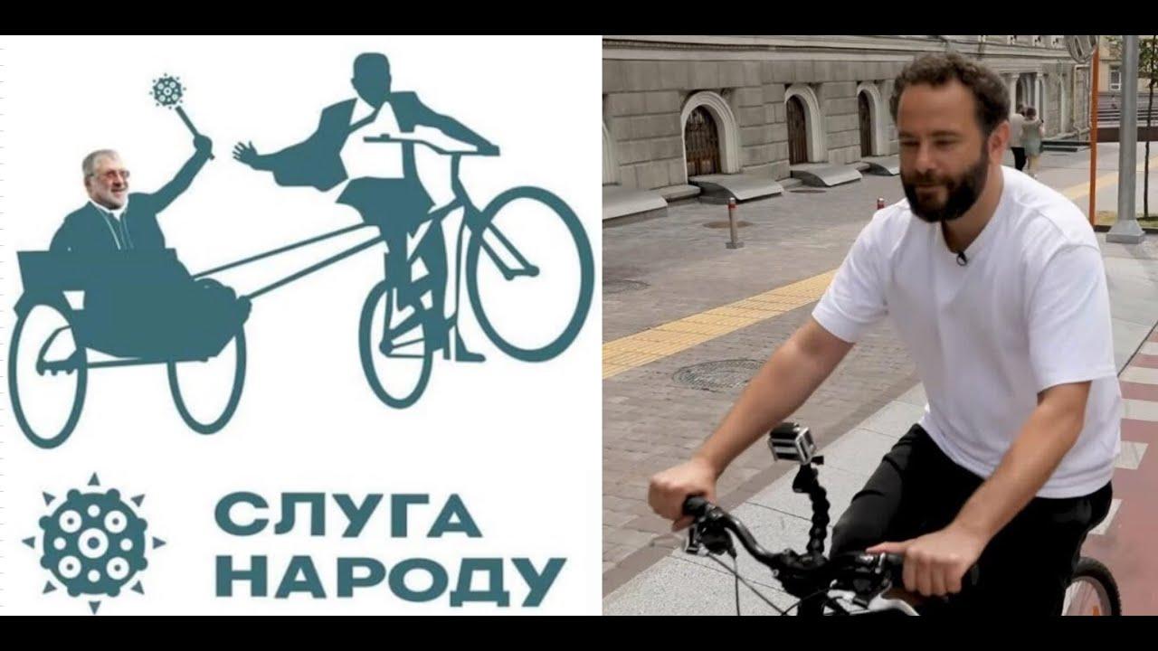 Почему у Дубинского из-а блога с велосипедом так бомбануло?