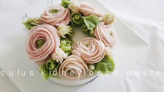 라넌큘러스 앙금플라워떡케익 Ranunculus ♡kid…