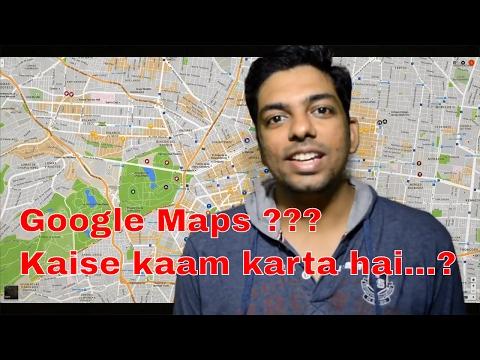 Google Maps Kaise Kaam Karta Hai How Does Google Maps Work