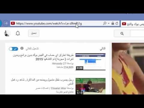 Convertir Vidéos Youtube En Mp3