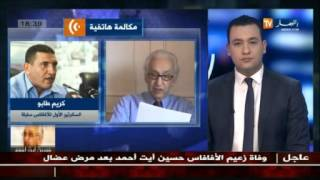 السكرتير الأول للأفافاس سابقا يتحدث عن ماقدمه الراحل حسين أيت أحمد للجزائر