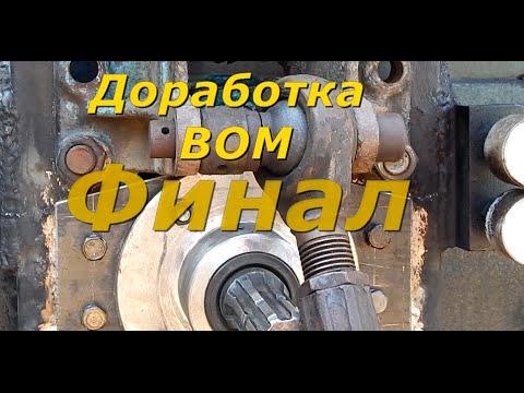 Изготовление комбайна своими руками фото 996