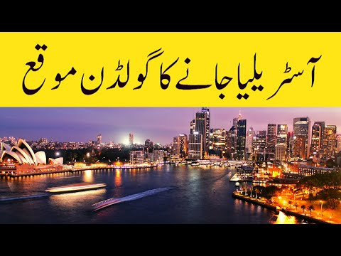 Australia Free Work Visa Without Job Offer In 2020  Visa From Pakistan