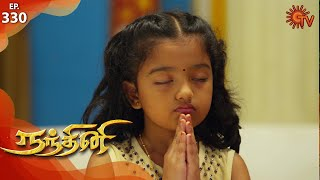 Nandhini - நந்தினி | Episode 330 | Sun TV Serial | Super Hit Tamil Serial