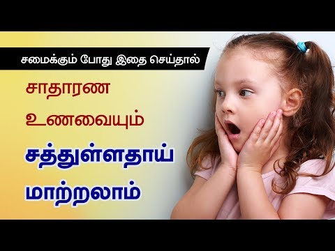 how-to-eat-healthy?-healthcare-tips-to-change-your-health-lifestyle-in-tamil