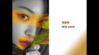 Chungha- Roller Coaster Lyrics Video for Korean Learners Mp3