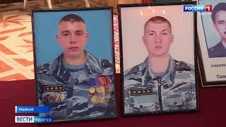 Россия 1 о Панихиде по погибшим сотрудникам правоохранительных органов Адыгеи