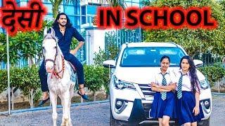 Desi In School || Desi School Life || Rohit Sehrawat
