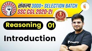 4:00 PM - SSC CGL 2020-21   Reasoning by Deepak Tirthyani   Introduction