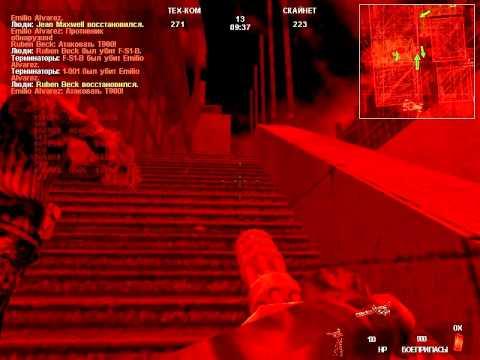 Прохождение игры Терминатор 3 война машин часть 1