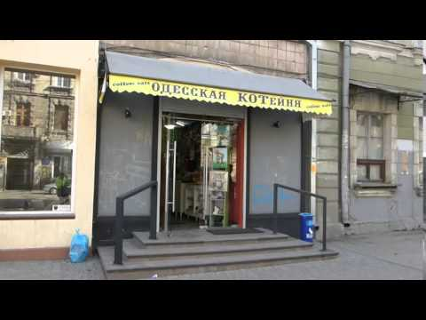 """Кафе «Одесская Котейня» / Cafe """"Odessa Koteynya"""""""