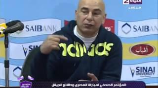 """فيديو.. حسام حسن: لعبنا الكرة على طريقة """"أونكل زيزو"""" و""""الرجبي"""" ·"""