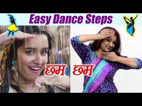 Wedding Dance Steps | Learn Dance steps on Main Nachu Aaj Cham Cham from Baaghi 2 | Boldsky