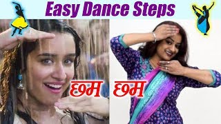 Wedding Dance Steps | Learn Dance steps on Main Nachu Aaj Cham Cham from Baaghi 2 | Boldsky