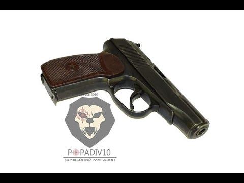 Охолощенный пистолет beretta 92 со(b92 беретта 92 со): легендарное оружие, стреляющее холостыми патронами. Пистолет beretta 92-со.