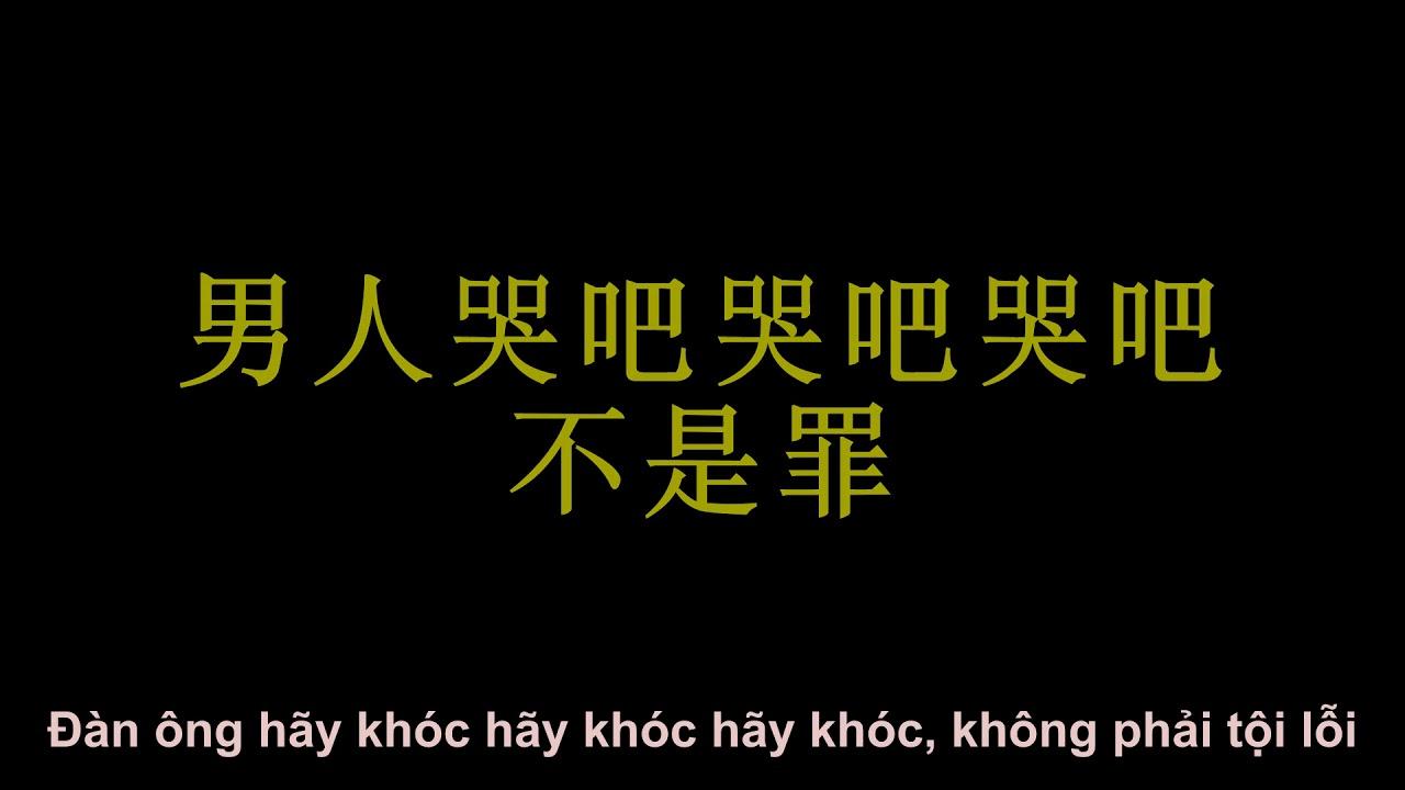 Đàn Ông Hãy Khóc Không Phải Tội - Lưu Đức Hoa 【男人哭吧不是罪 - 刘德华】