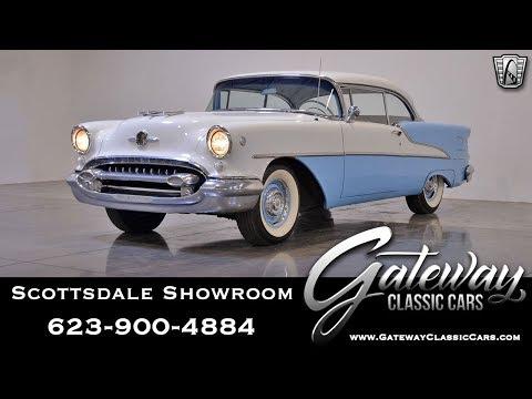 1955 Oldsmobile 88 Gateway Classic Cars #525 SCT