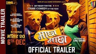MACHHA MACHHA - New Nepali Movie Trailer 2019/2076   Saugat Malla, Namrata Shrestha, Bijay Baral