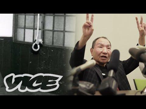 袴田巌ー無実の死刑囚 - Escaping Japan's Death Row
