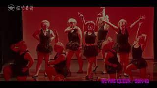 キンタロー。新ユニットSBK48(仮) 新曲MV「 WE ARE QUEEN」 餅田コシヒカリ 動画 3