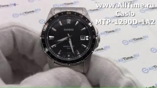 Обзор. Мужские наручные часы Casio MTP-1290D-1A2