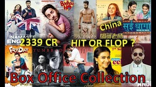2.0 12th day box office collection