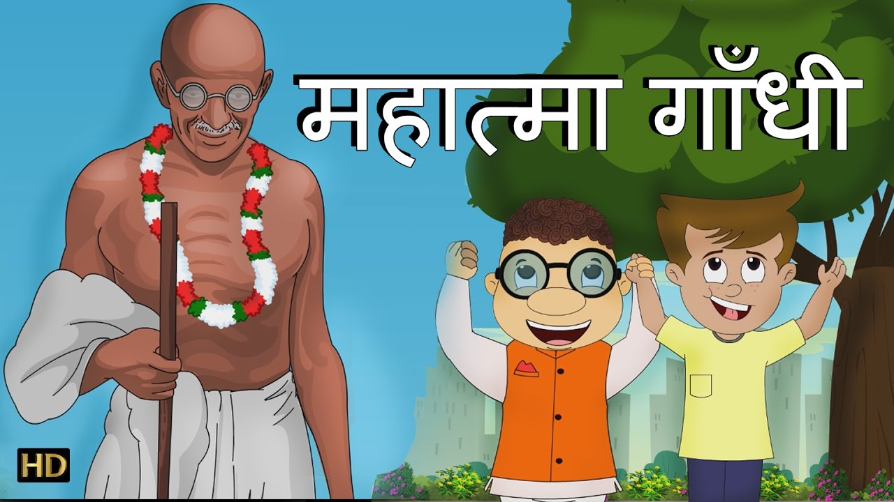 meaning of nonviolence in hindi