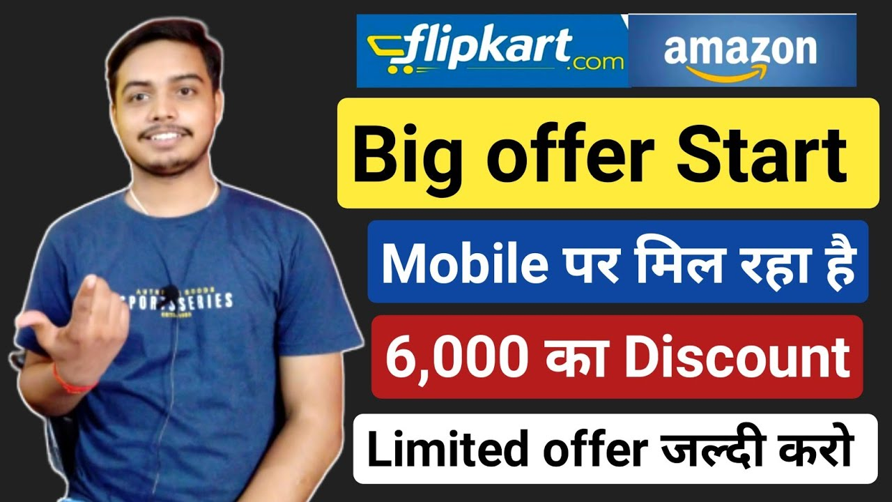 Flipkart Amazon big offer on this smartphone get upto 6000 discount, full details about it 🔥🔥