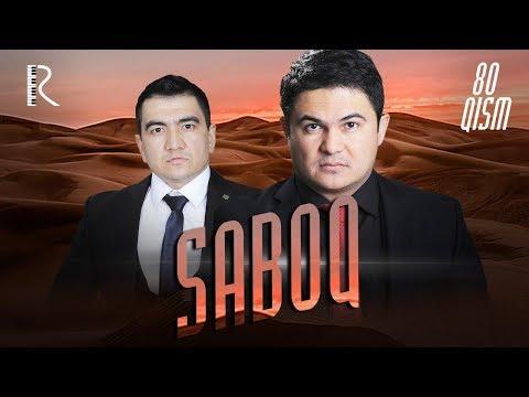 Saboq (o'zbek serial)   Сабок (узбек сериал) 80-qism #UydaQoling