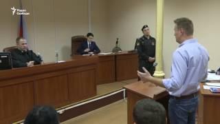 Навальный о политических мотивах в деле Кировлеса