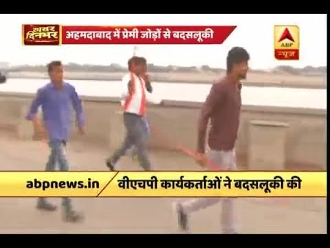 Ahmedabad: VHP workers misbehave with couples on Valentine's Day