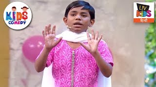 Khajur Wears Sarla's Dress | Kids Comedy | The Kapil Sharma Show