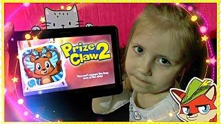 Как вытащить игрушку из автомата 📲  Prize Claw 2 Интересные игры на Планшет  Android Gameplay(Как вытащить игрушку из автомата #PrizeClaw2 Интересные игры на Планшет #Android #Gameplay Канал моего ПАПЫ - https://goo.g..., 2016-04-17T20:01:15.000Z)