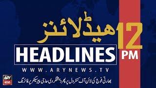ARY News Headlines | Yasmin Rashid briefs PM Imran about health sector | 12 PM | 15 September 2019