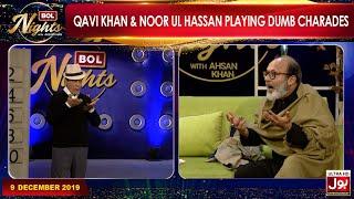 Muhammad Qavi Khan & Noor Ul Hassan Playing Dumb Charades in BOL Nights with Ahsan Khan