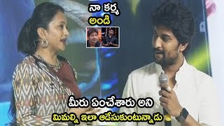 Natural Star Nani Suma Funny Conversation at Devadas Movie Pre Release Event   Life Andhra Tv