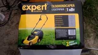 Газонокосилка expert Эпицентр(Усовершенствованая газонокосилка., 2014-05-03T06:24:53.000Z)
