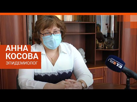 Эпидемиолог — о распространении коронавирусной инфекции на Урале