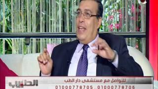 الطبيب - د/محمد القصرى : يشرح مشكلة انعدام الحيوانات المنوية