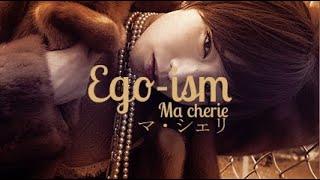Sheena Ringo - Ma Cherie (𝕰𝖌𝖔-𝖎𝖘𝖒) ||| 椎名林檎 - マ・シェリ