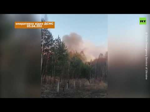 When will 2020 just end! A forest burns right next to Chernobyl nuclear plant