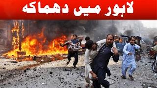BOMB BLAST IN LAHORE - CCTV Footage