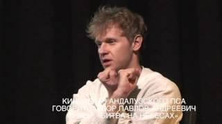 Федор Павлов-Андреевич о фильме «Битва на небесах»