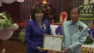 16 ม ค 58 สำนักงานเขตพื้นที่การศึกษาประถมศึกษากาญจนบุรี เขต 1 จัดงานวันครู ประจำปี 2558