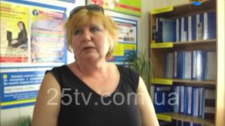 видео Законодавство про працю