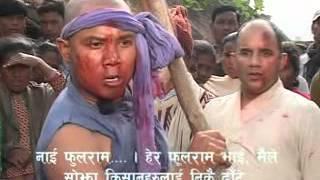 kamaiya tharu movie part 8 mp4