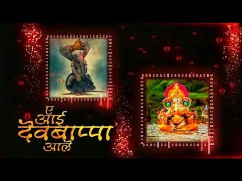 bappa-coming-soon-  ganpati-bappa-whatsapp-status-2019-  -ganesh-chaturthi-whatsapp-status-  