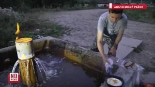 Жарим яичницу на горящей минералке