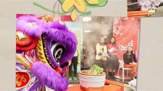 Chinese New Year Market 農曆新年市場